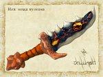 Нож мощи вулкана